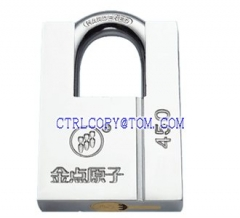 Gold Point Atomic KP3450 Steel Anti-Theft padlock  with Keys - Silver